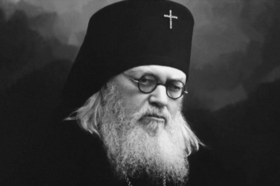 Viata Sfântului doctor Luca al Crimeii